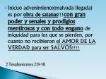 2 t esaloniceses 2 9 10