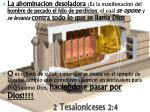 2 tesaloniceses 2 4