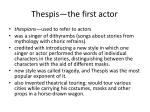 thespis the first actor
