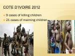cote d ivoire 20121