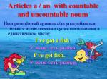 articles a an with countable and uncountable nouns