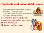 countable and uncountable nouns2