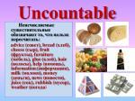 uncountable