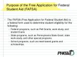 purpose of the free application for federal student aid fafsa