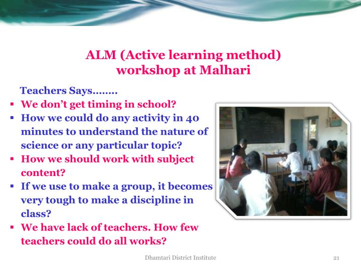 ALM (Active learning method)