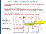 beam screen temperature regulation