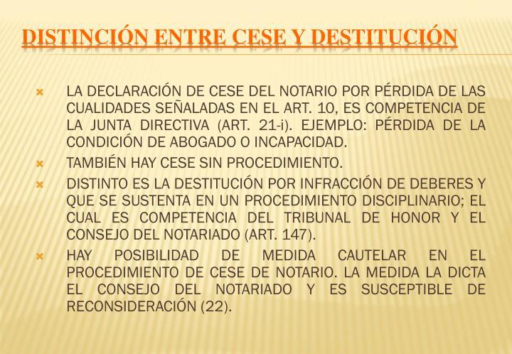 DISTINCIÓN ENTRE CESE Y DESTITUCIÓN