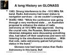 a long history on glonass