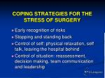 coping strategies for the stress of surgery