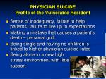 physician suicide profile of the vulnerable resident