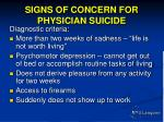 signs of concern for physician suicide