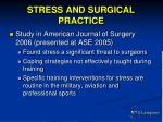 stress and surgical practice
