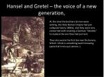 hansel and gretel the voice of a new generation