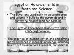 egyptian advancements in math and science