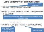 lotka volterra vs of bernoulli model