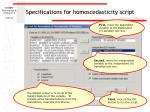 specifications for homoscedasticity script
