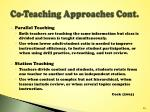 co teaching approaches cont