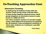 co teaching approaches cont1