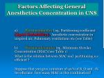factors affecting general anesthetics concentration in cns