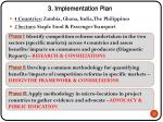 3 implementation plan