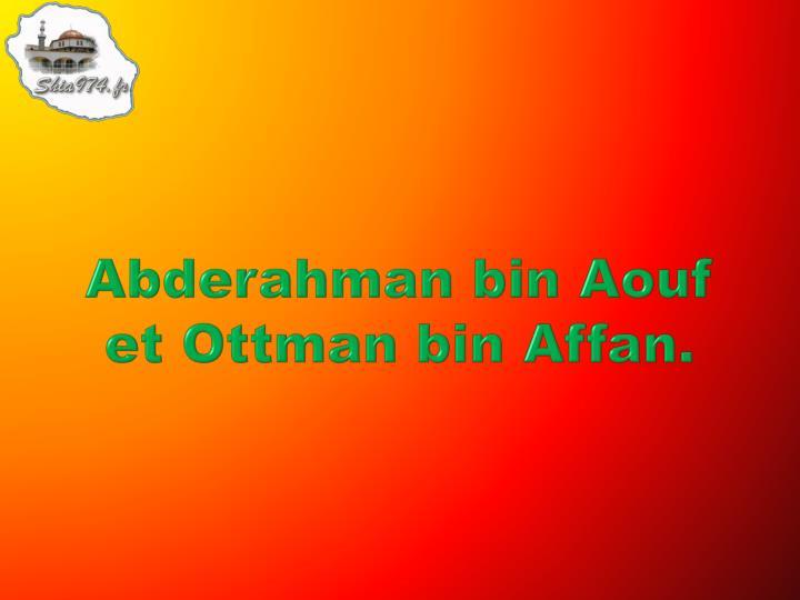 Abderahman