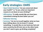 early strategies oars