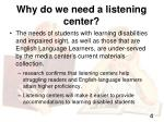 why do we need a listening center1