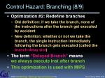 control hazard branching 8 9