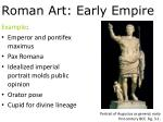 roman art early empire1