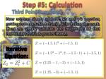 step 5 calculation