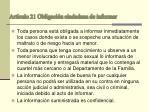art culo 21 obligaci n ciudadana de informar