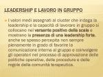 leadership e lavoro in gruppo