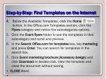 step by step find templates on the internet1