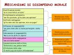 meccanismi di disimpegno morale
