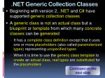 net generic collection classes