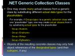 net generic collection classes1