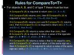 rules for compareto t