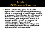 article 17 icc power of exercise