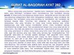 surat al baqorah ayat 282