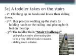 3c a toddler takes on the stairs