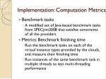 implementation computation metrics