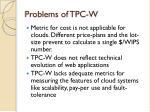 problems of tpc w2