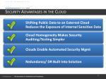 security advantages in the cloud