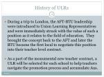 history of ulrs