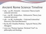 ancient rome science timeline