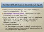 hydrosph re et ressources nerg tiques