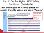part ii confer rights hcp safety continued part 4 of 4
