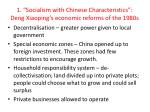 1 socialism with chinese characteristics deng xiaoping s economic reforms of the 1980s