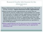 research faculty info session for the administrator12