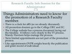 research faculty info session for the administrator13